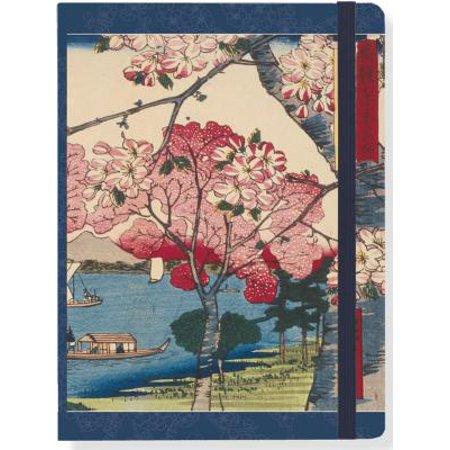 Cherry Trees Journal (Cherry Tree Toy)