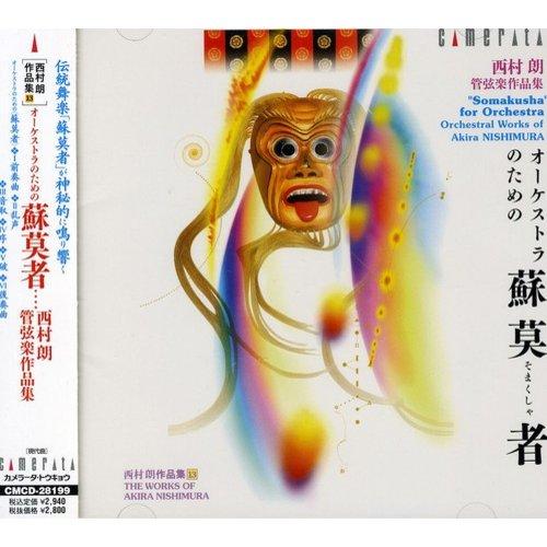 Orchestral Works Of Akira Nishimura