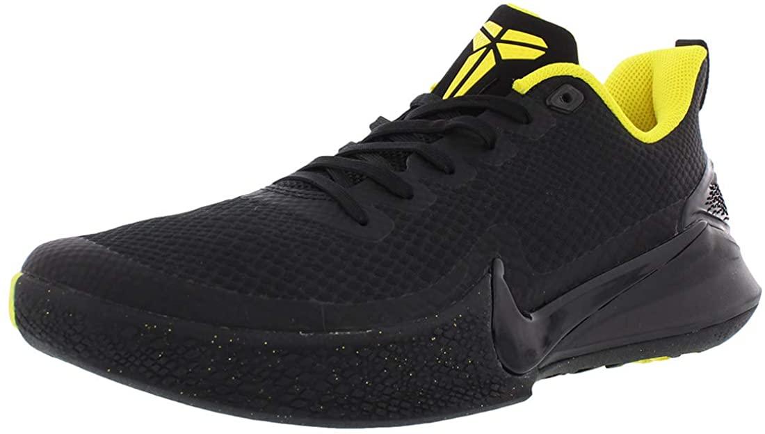 Nike Men's Kobe Mamba Rage Basketball