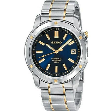 Men's Perpetual Calendar Watch (Perpetual Shield)