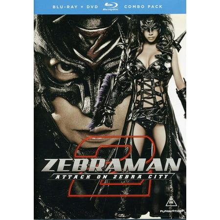 Zebraman 2: Attack on Zebra City - Party City On