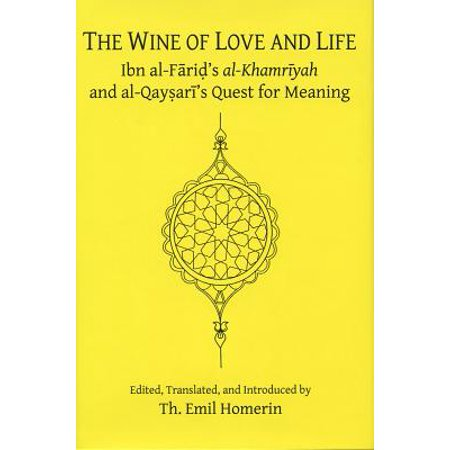 The Wine of Love and Life : Ibn Al-Farid's Al-Khamriyah and Al-Qaysari's  Quest for Meaning