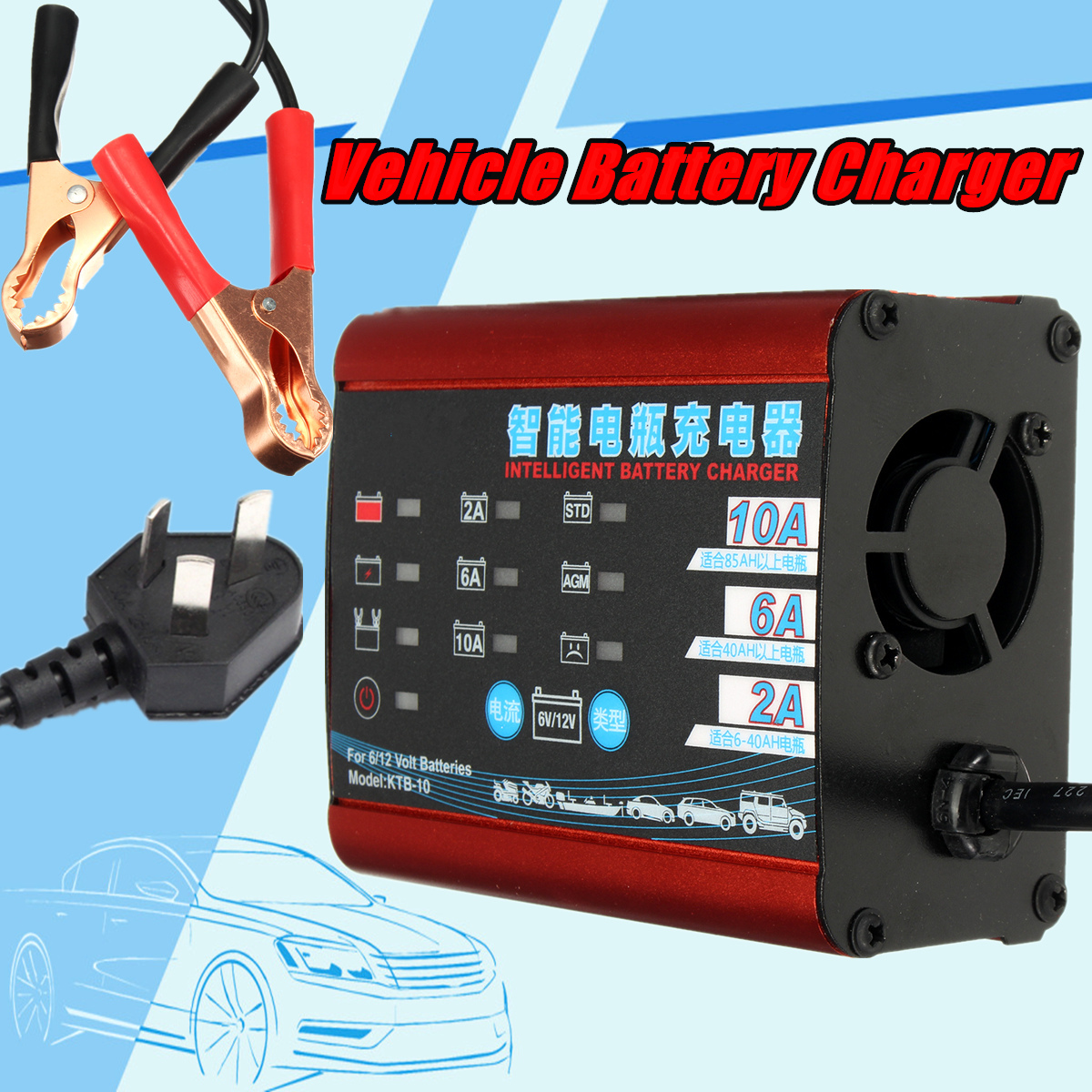 220VAC 10A Battery Charger 12V LCD Fully Automatic Battery Charging Equipment Fa