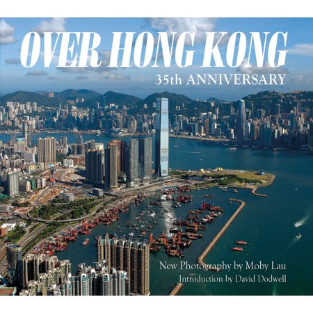 Over Hong Kong : 35th Anniversary - Hardcover (Hyde Halloween Hong Kong)