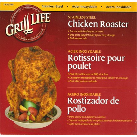Grill Life Stainless Steel Grilling or Oven Upright Chicken Roaster Pan