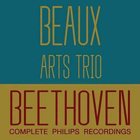 Beethoven - Complete Piano Trios (CD)