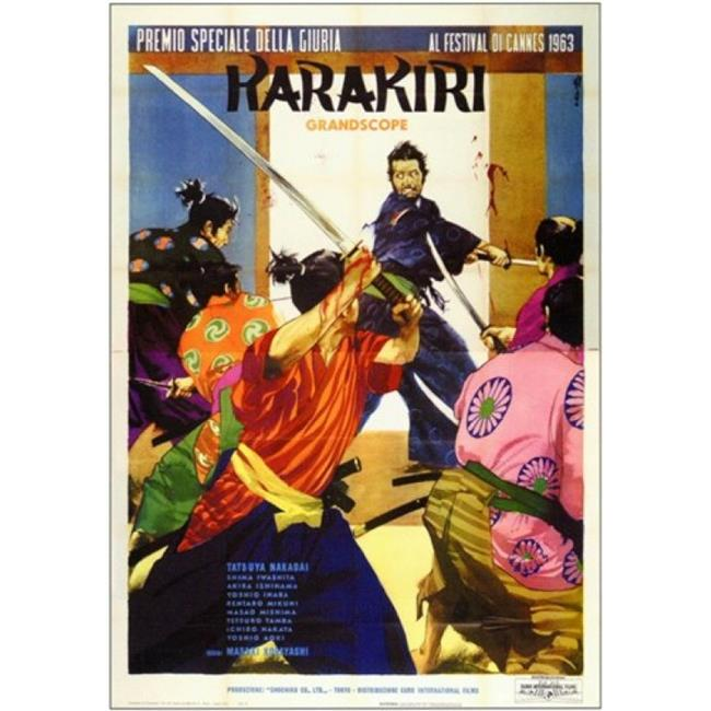 Posterazzi MOV242472 Harakiri Movie Poster - 11 x 17 in. - image 1 de 1