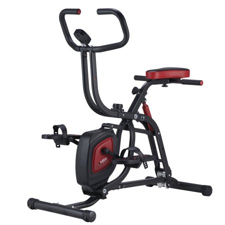 MaxiRider, The Patented Row and Cycle at Home Fitness Machine as-seen-on-TV. Full Body Workout That Builds Strength and Burns Fat.