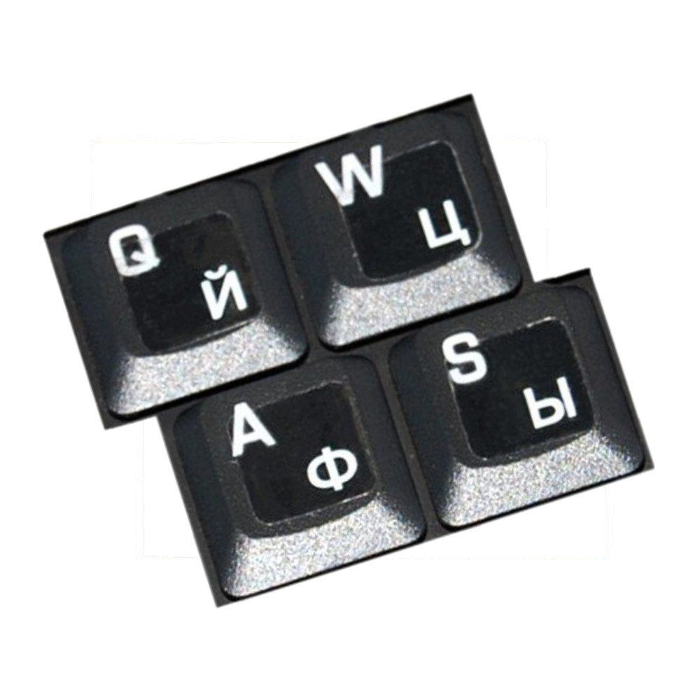HQRP Cyrillic alphabet Russian / Ukrainian Laminated Keyboard Stickers On Transparent Background with White Lettering for All PC Computers