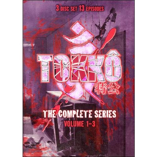 Tokko: The Complete Series, Vol. 1-3 (Japanese) (Widescreen)