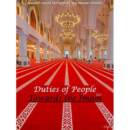 Duties Of People Towards The Imam - eBook
