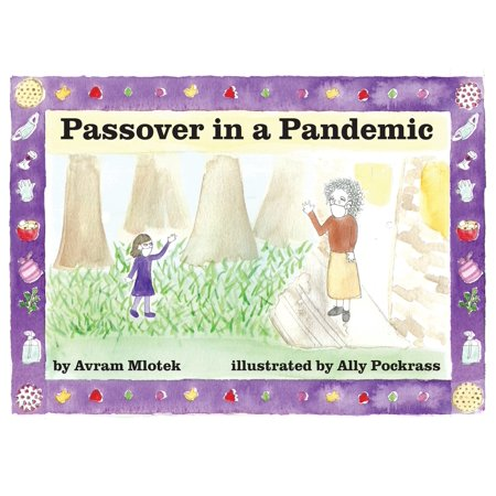 Passover in a Pandemic (Paperback)