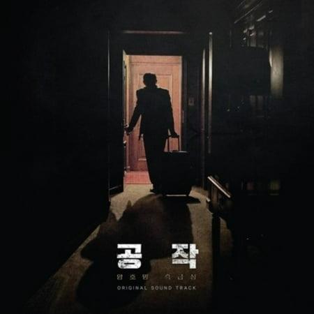 Spy Gone North (Korean Drama) Soundtrack (CD) (Best Korean Drama Streaming)