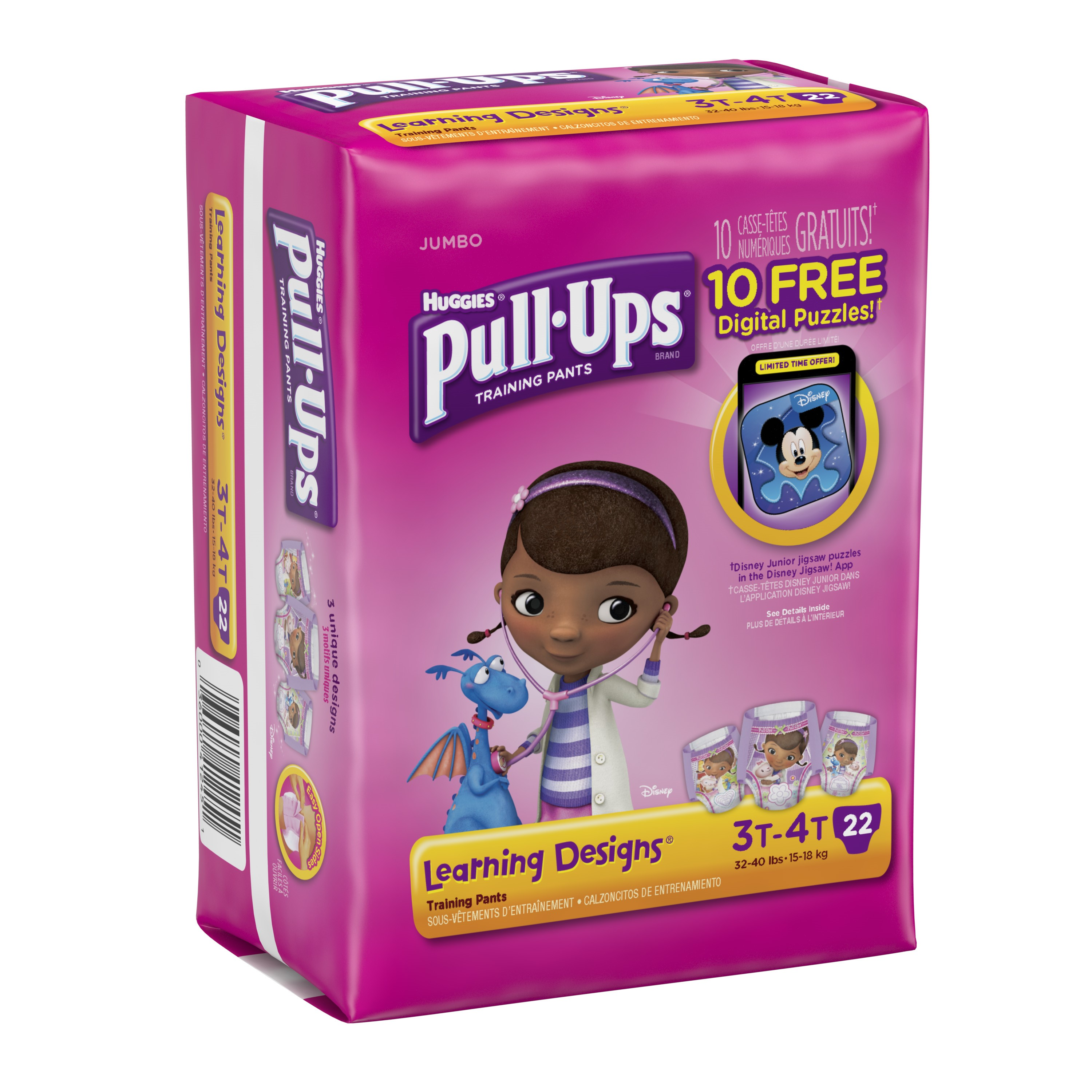 HUGGIES Pull-Ups Girls' Training Pants with Learning Designs, Jumbo Pack,