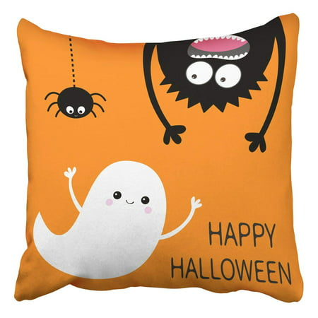 BPBOP Happy Halloween Flying Ghost Spirit Monster Head Silhouette Eyes Pillowcase Cover Cushion 18x18 inch for $<!---->