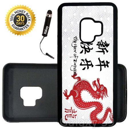 Custom Galaxy S9 Case (Year of the Dragon) Edge-to-Edge Rubber Black Cover Ultra Slim | Lightweight | Includes Stylus Pen by - Custom Dragon