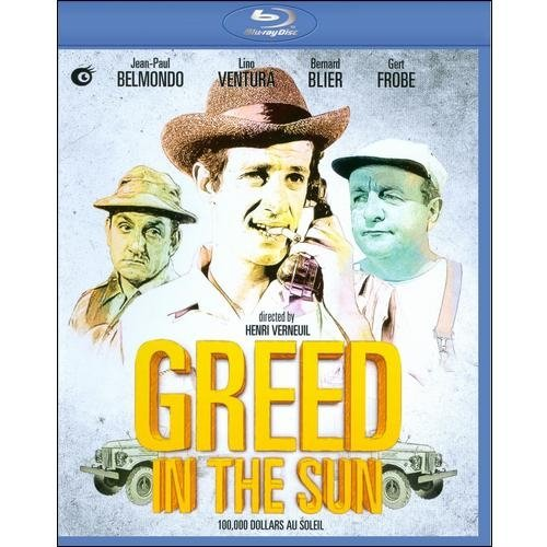 Greed In The Sun (Blu-ray) (Anamorphic Widescreen)