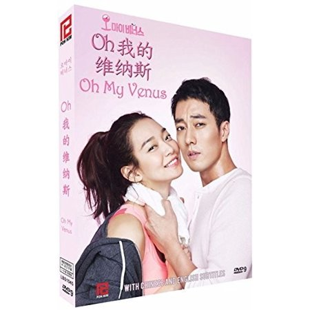 Oh My Venus (2015 Korean Drama) (English Sub-Titles)