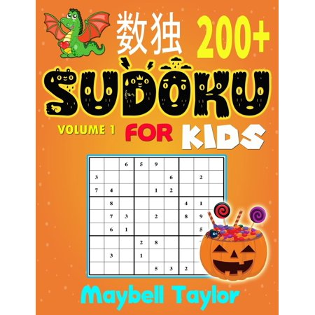 Sudoku for Kids: 200+ Halloween Sudoku Puzzles: Easy, Medium, Hard with Brain Arts (Other)(Large Print)