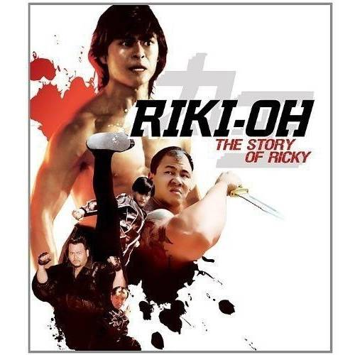 Riki-Oh: The Story Of Ricky (Blu-ray)