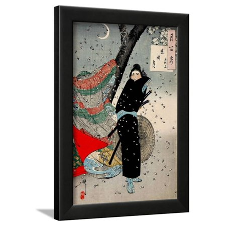 Gust of Wind, One Hundred Aspects of the Moon Framed Print Wall Art By Yoshitoshi