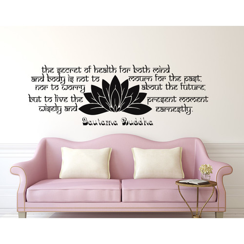 Decal House The Secret of Health Wall Decal