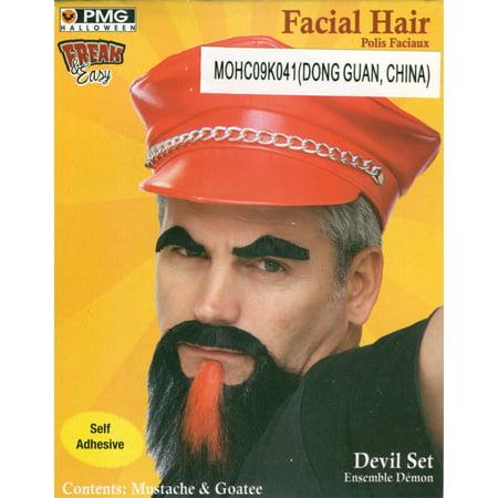 MUSTACHE GOATEE SET BK & RED - Red Mustache