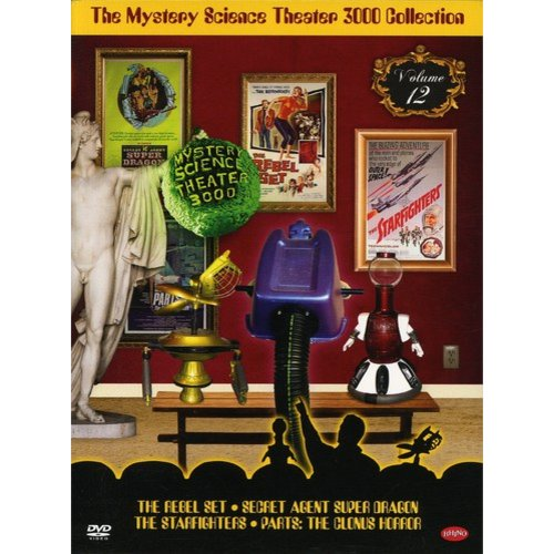 The Mystery Science Theater 3000 Collection, Vol. 12