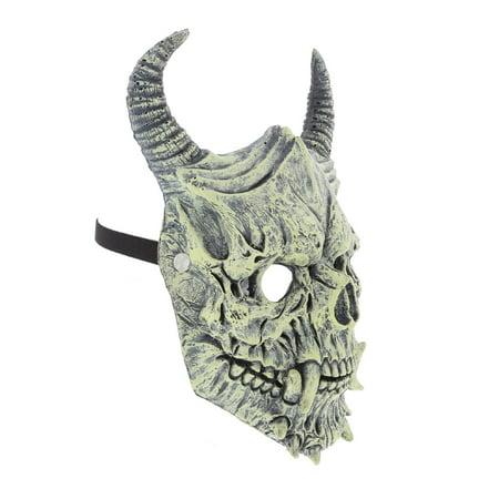 Vintage Animal Halloween Masks (Attitude Studio Demon Horns Halloween Mask, Animal Masks for Adults - Full)