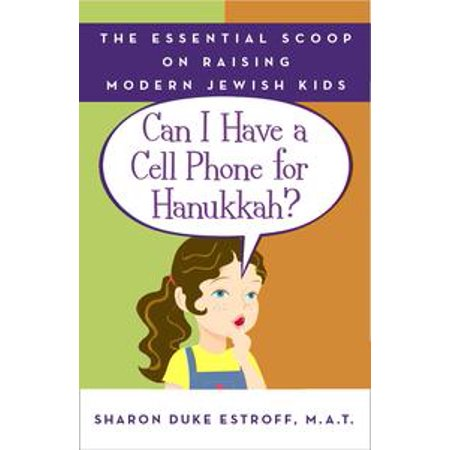 Can I Have a Cell Phone for Hanukkah? - eBook