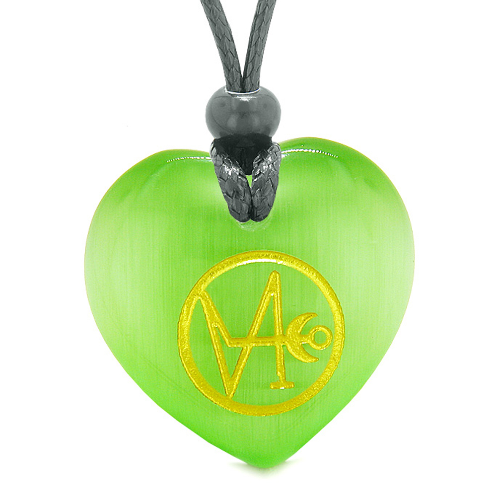 Archangel Gabriel Sigil Magic Planet Energy Amulet Puffy Heart Blue Simulated Cats Eye 22 inch Necklace