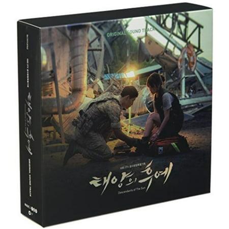Descendants Of The Sun Vol 2 Soundtrack - The Halloween Tree Soundtrack