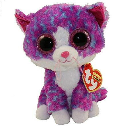 Ty Beanie Boos Charlotte - Cat (Claire`s Exclusive) - image 1 de 1