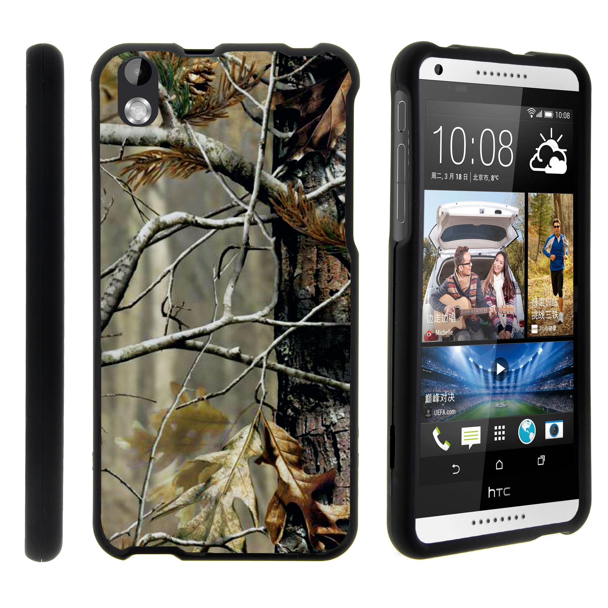 HTC Desire 816, [SNAP SHELL][Matte Black] 2 Piece Snap On Rubberized Hard Plastic Cell Phone Cover with Cool Designs - Fallen Leaves Camouflage