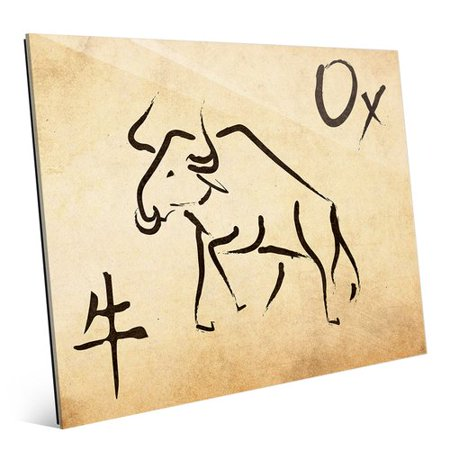 Click Wall Art Chinese Zodiac Ox Paper Graphic Art - Walmart com