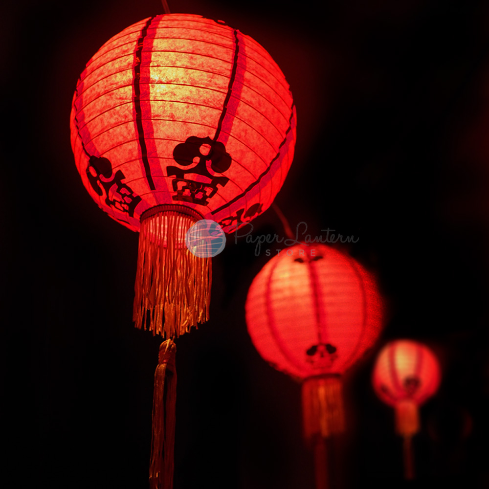 """Fantado 12"""" Traditional Chinese New Year Paper Lantern St..."""
