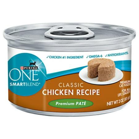 Purina One Wet Cat Food Walmart