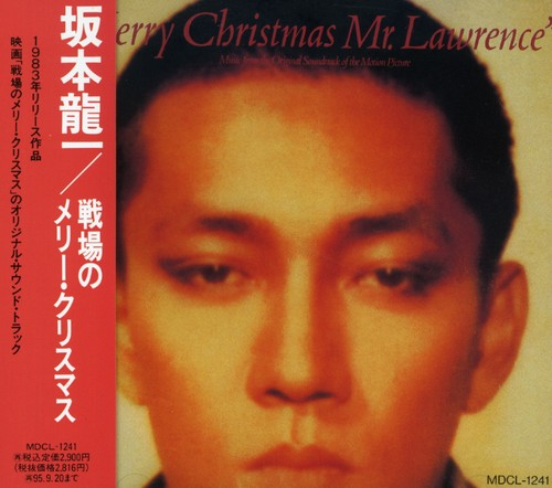 Merry Christmas Mr.Lawrence (Jpn)