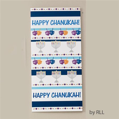 Rite Lite H159 Chanukah Wallet Card - Pack of 12 - image 1 of 1