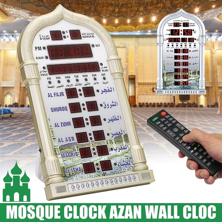 DC 12V Islamic Azan Remote Collectibles Control Wall Clock Alarm Calendar Muslim Prayer Ramadan Gift Home Decor 9.37x15.28