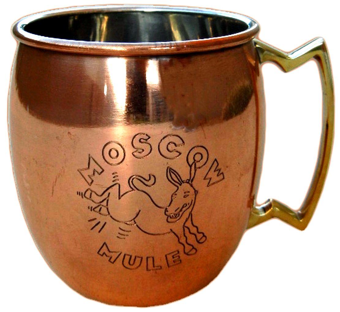 16 oz Round Original Trademarked Moscow Mule Copper Mug