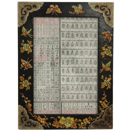 Oriental Furniture Photo Frame