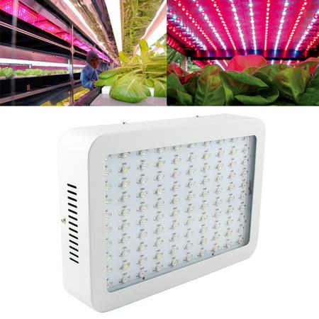 Vander 300w Ir Full Spectrum Led Grow Light For Indoor