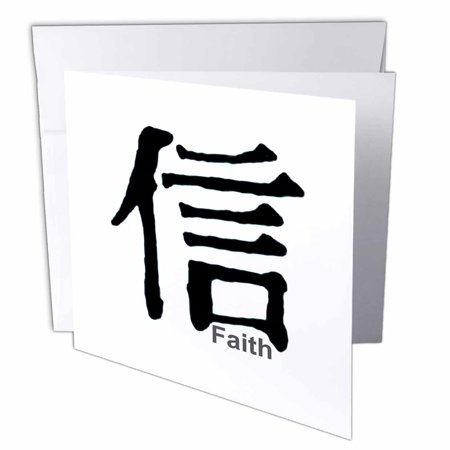 3drose Chinese Symbol Faith Greeting Cards 6 X 6 Inches Set Of 6