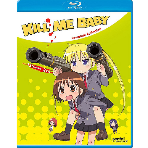 Kill Me Baby: Complete Collection (Blu-ray)