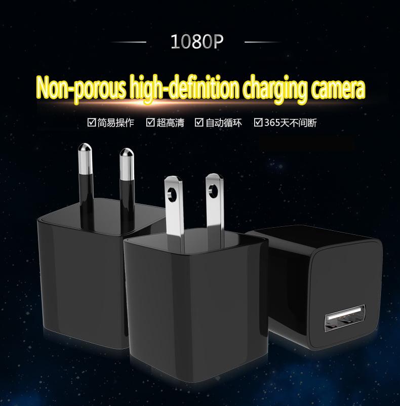 New 1080P stealth high-definition socket camera, multi-purpose practical pinhole camera 32G(US)