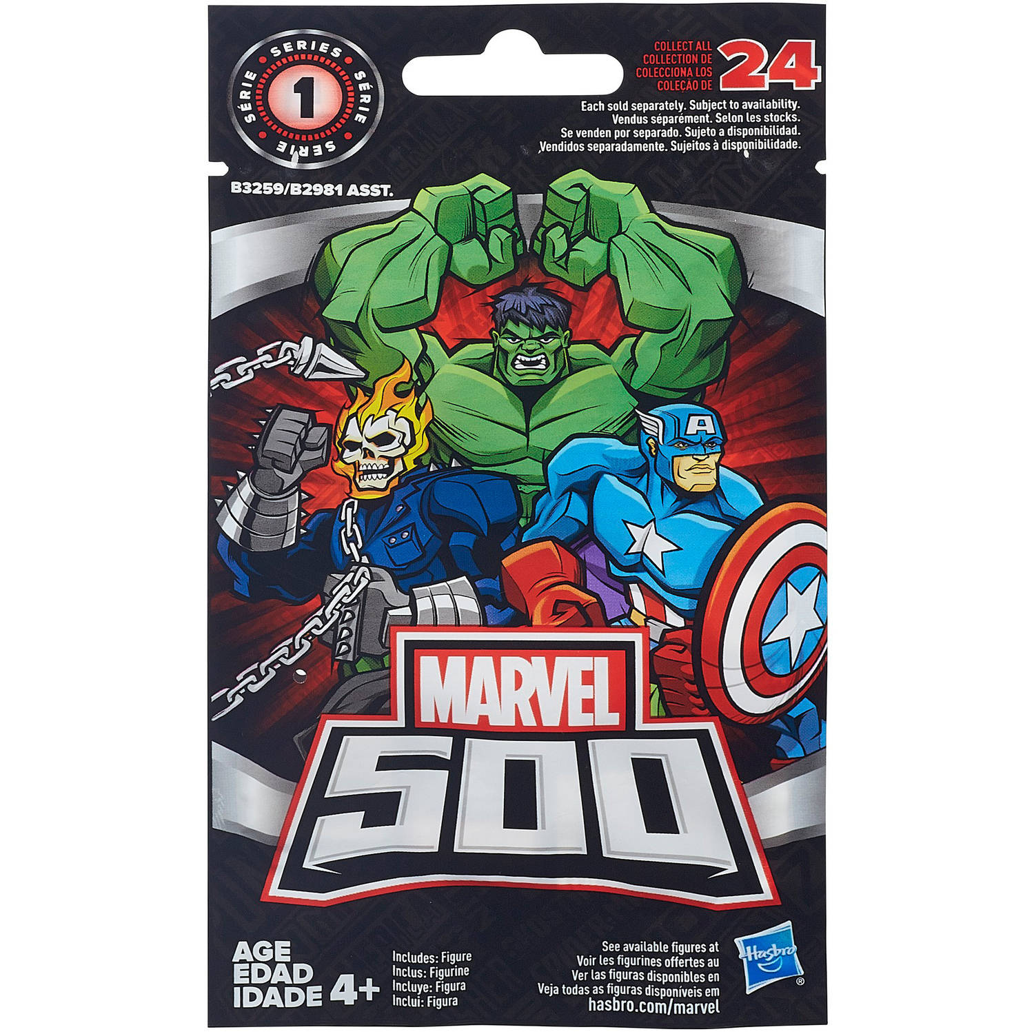 "Marvel 500 Series 1 Collectible 2"" Figure Pack"