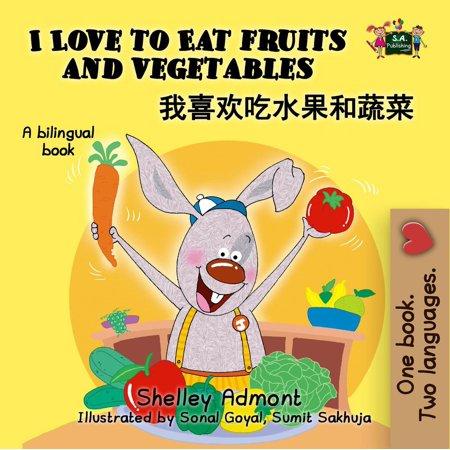 I Love to Eat Fruits and Vegetables (Mandarin Bilingual Book) -