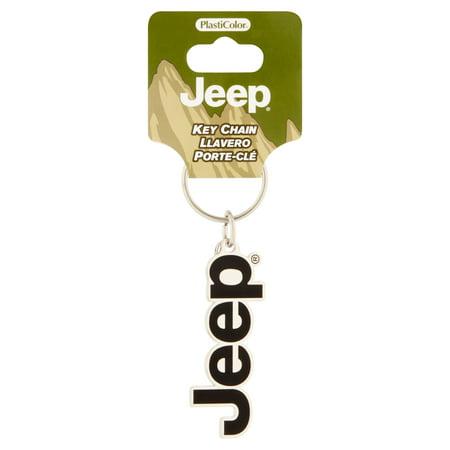 PlastiColor Jeep Key Chain - Jeep Key Blanks