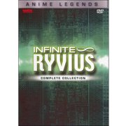 Infinite Ryvius: Anime Legends, Complete Collection by Bandai
